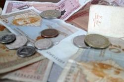 Јануарски просјек плата 846 КМ