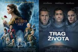 Нови филмови у требињском биоскопу