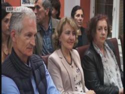 Glas Hercegovine (27.03.2017.)