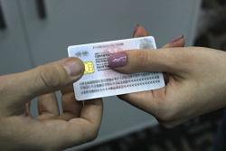 Грађани БиХ би у Македонију ускоро могли путовати само са личном картом