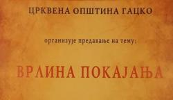 "Gacko - najava: Predavanje na temu ""Vrlina pokajanja"""