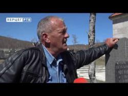 Krvavi kamen hercegovački: Preraca (VIDEO)