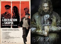 """У биоскопу """"Ослобођење Скопља"""" и """"Викинг"""""""