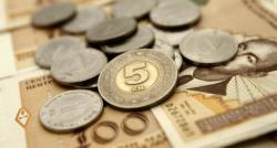 Фонд ПИО: Данас почиње исплата пензија за март