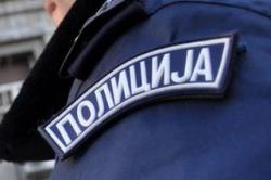 Полицијска управа: Осумњичен за ратни злочин