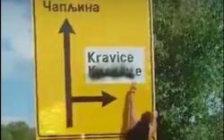 Погледајте како се уништавају ћирилични натписи у Херцеговини! (ВИДЕО)