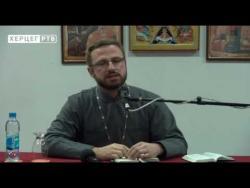 Дарко Ђого: Предавање