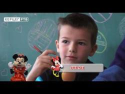 Mini učionica: Vaskrs (VIDEO)