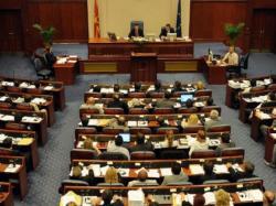 Počinje izbor makedonske vlade