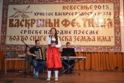 Познати финалисти Васкршњег фестивала у Невесињу