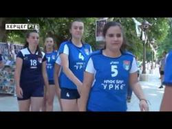 Први Видовдански турнир у женској одбојци (ВИДЕО)