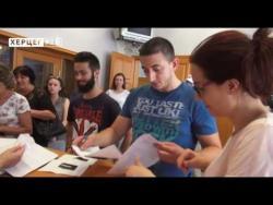 Stipendije za 90 trebinjskih studenata (VIDEO)