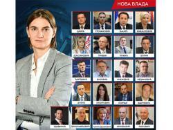 Србија добила нову Владу