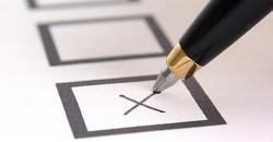 Избори у БиХ ће бити расписани у мају 2018. године