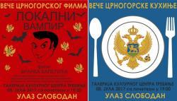 Најава: Вече црногорског филма и кухиње