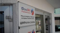 Јавна предузећа највећи дужници Фонда ПИО Републике Српске