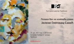 Најава: Изложба слика Јелене Глоговац Савић