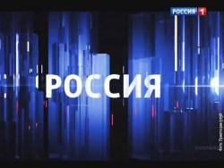 Русија укида емитовање реклама недјељом?