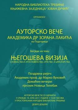 Најава: Ауторско вече академика Зорана Лакића из Подгорице