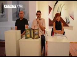 Невесиње: Везе Срба и Руса јаче од непријатеља (ВИДЕО)