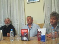 Одржана промоција књиге у Чајничу: Српско срце Јоханово