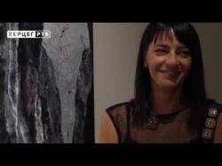 Изложба Тање Пикуле пред требињском публиком (ВИДЕО)