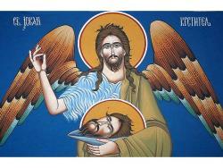 Данас Усјековање главе Светог Јована Крститеља