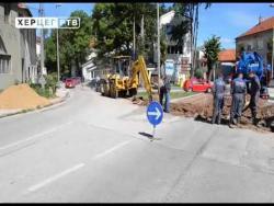 Невесиње: Реконструкција водоводне мреже и кружног тока (ВИДЕО)