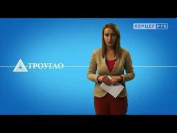 ТРОУГАО: Мостарски Срби чекају на своја права - Седмочлана породица Глоговац на помоћ (ВИДЕО)