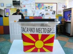 Убједљива побједа СДСМ-а на локалним изборима у Македонији