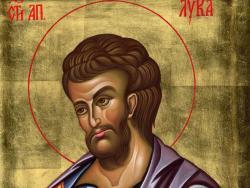 Данас Свети Лука и Свети Петар Цетињски