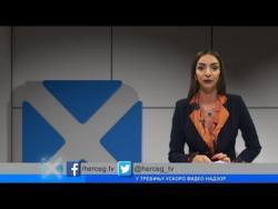 Hronika Hercegovine (VIDEO)