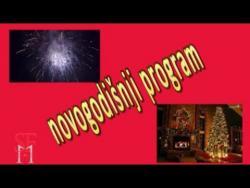 Najava: Novogodišnji program Herceg RTV (VIDEO)