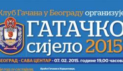 """I ove godine okupljanje Hercegovaca – """"Gatačko sijelo 2015"""""""