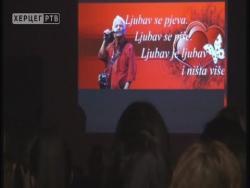 Глас Херцеговине (ВИДЕО)