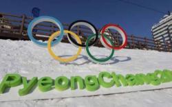 Održana ceremonija otvaranja Olimpijskog sela